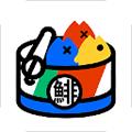 鯡魚罐頭app