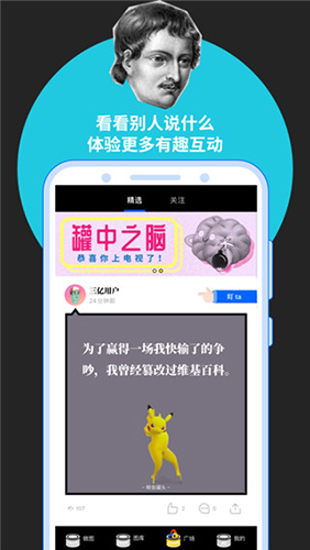 鯡魚罐頭app截圖2