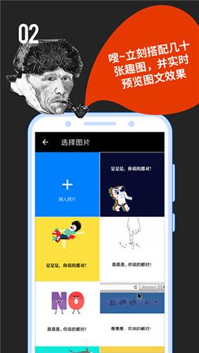 鯡魚罐頭app截圖4