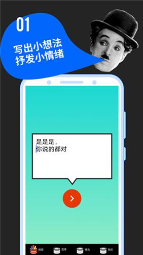 鯡魚罐頭app截圖3