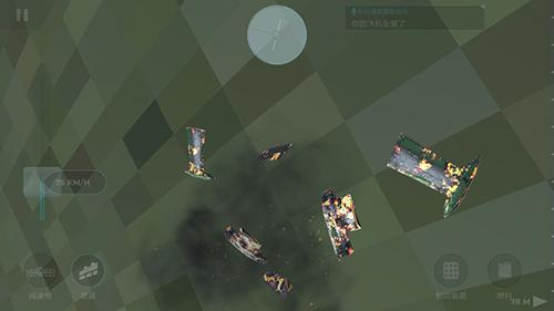 3D航空模拟器截图3