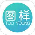 图样单词app