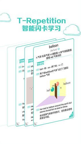 图样单词app截图4