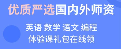 平安好学vipjr英语app软件特色