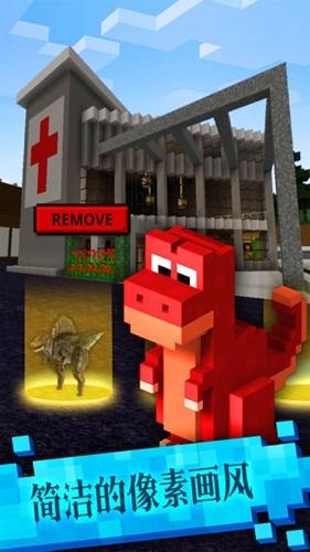 恐龙像素模拟器截图4