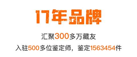 華夏收藏app軟件特色