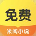 米閱小說app