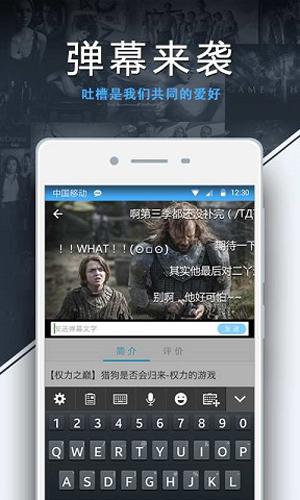美剧天堂app截图1
