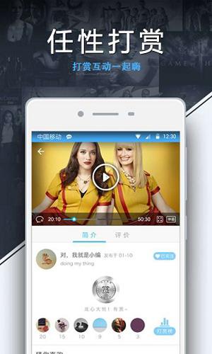 美剧天堂app截图3