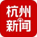 杭州新聞app