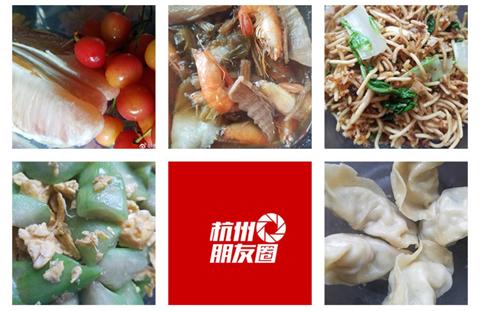 杭州新聞app軟件優勢