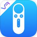 華為VR手柄app