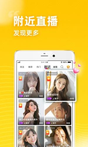 奇乐直播app截图3