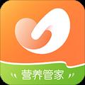 營養管家app