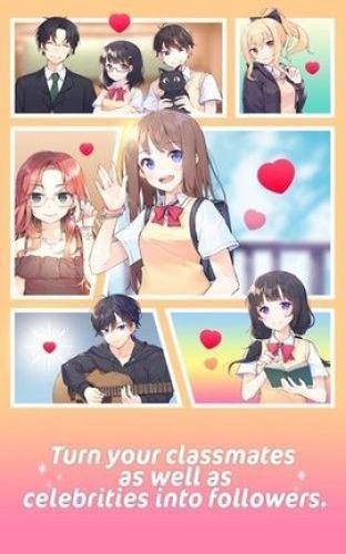 吉他少女截圖2
