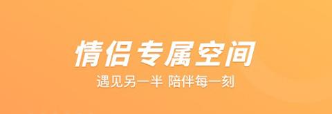 �Z玩最新版��r�g�染屯黄频搅巳��仙帝件特色