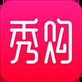秀購app