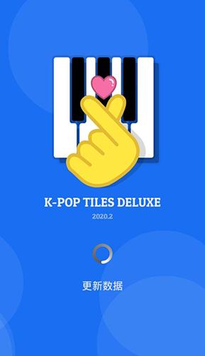 KPOP Tiles Deluxe 2020�D片