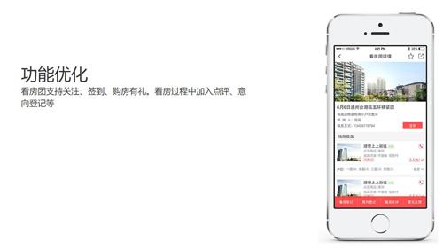 搜狐焦點app截圖3