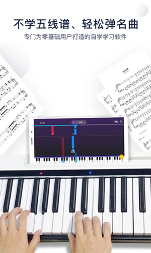 泡泡鋼琴APP截圖1