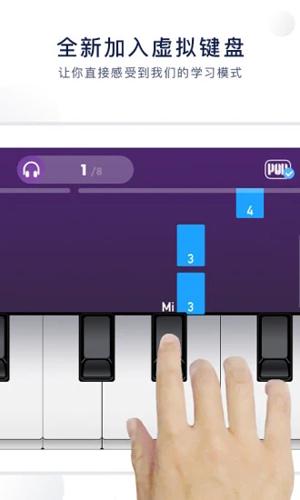 泡泡鋼琴APP截圖3