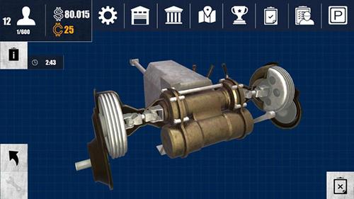 坦克维修模拟器截图1