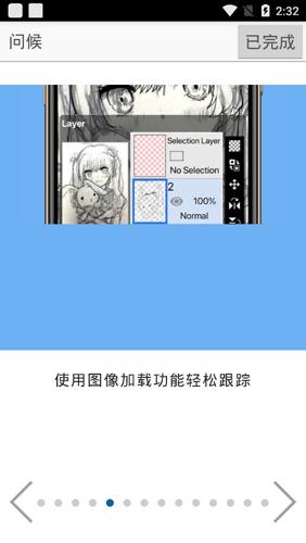 愛筆思畫XAPP1