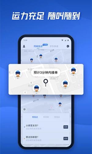 �_�_app截�D4