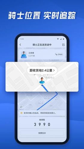 �_�_app截�D5