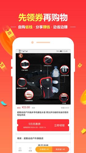 優貝app截圖1