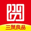 三賀良品app