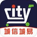 城信城易商家版app