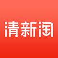 清新淘app