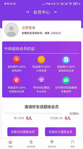 清新淘app截圖2