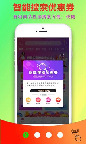 云購街app截圖1