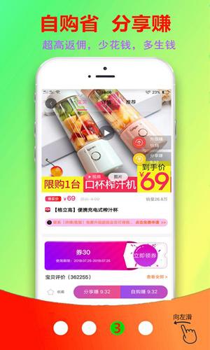 云購街app截圖3