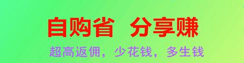 云購街app軟件特色