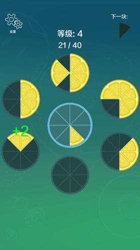 水果拼拼樂截圖1