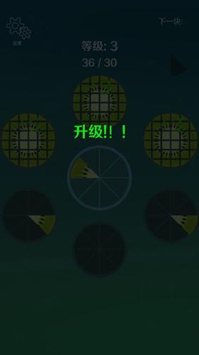 水果拼拼樂截圖5