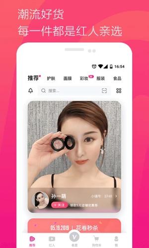 花卷app1