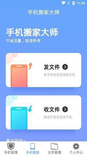 武漢重來網絡科技有限公司2