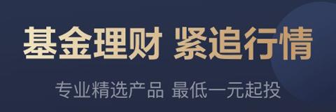 京東金融app軟件特色