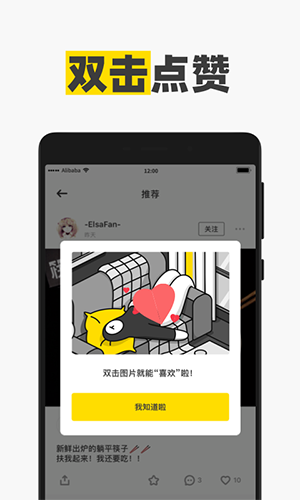 躺平app图片2