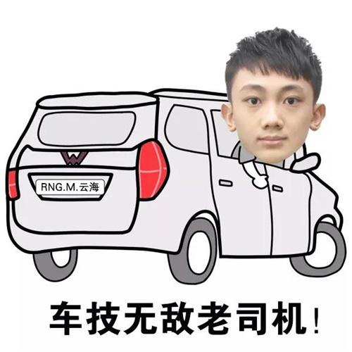 QQ飛車手游