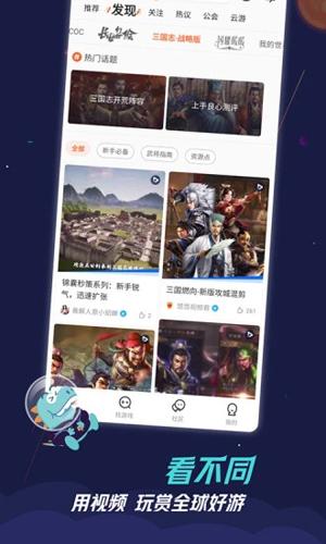 九�[app安卓版截�D2