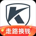 凱勵程app