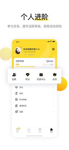 火信app截圖4