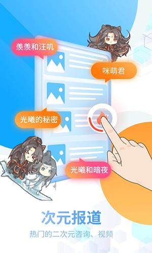 咪萌桌面宠物app截图5