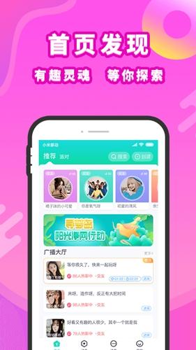 尋夢島app截圖1