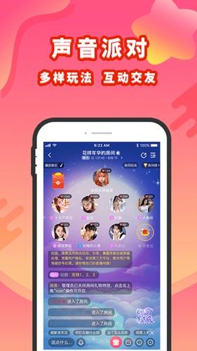 尋夢島app截圖2